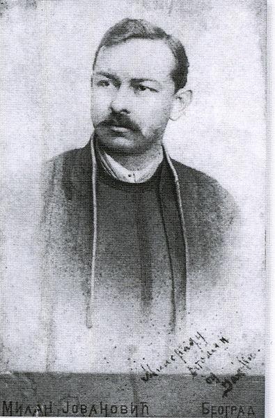 Јанко Веселиновић