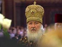Патријарх Сверуски Г. Кирил