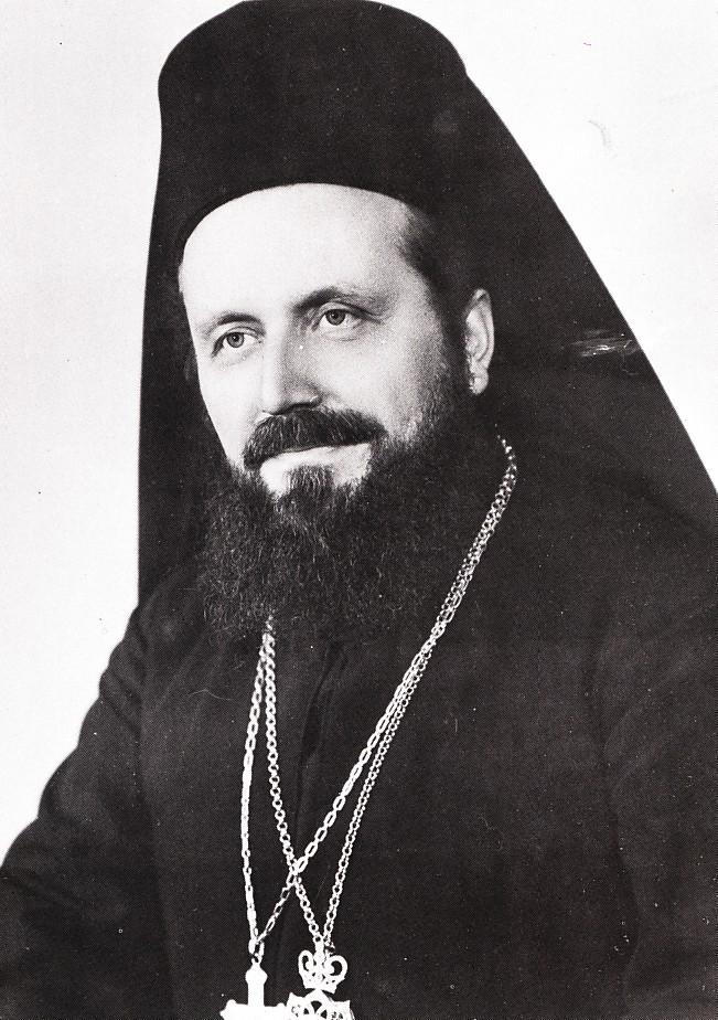 Блажене успомене епископ браничевски Хризостом