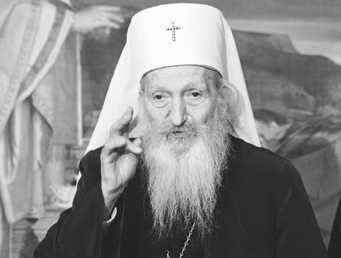 Благослов Господњи испроси за народ Српски...